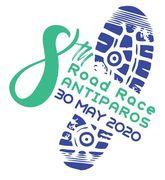 Road Race Antiparos