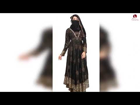Burka Designs 2020 | Burka Collections for EID
