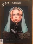 Billie Eilish Signed Garage Magazine by Takashi Murakami