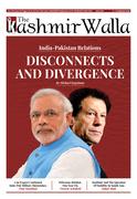 Kashmir_Walla