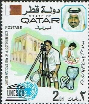 Qatar surveying stamp UNESCO 1972