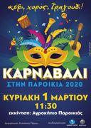 Carnival celebration in Parikia