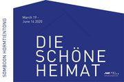 """นิทรรศการ """"Die Schöne Heimat"""""""