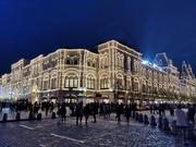 magazzini Gum a Mosca