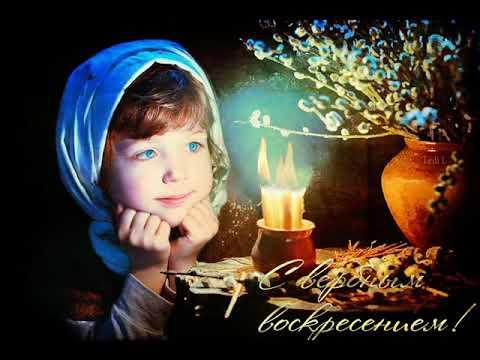 Вербное Воскресение - Елена Фролова