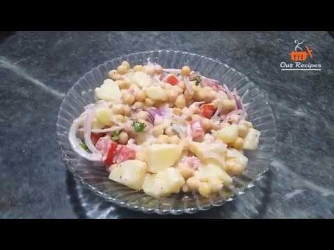 Chana Chaat (Simple, Easy & Tasty Recipe)