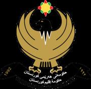 -Coat_of_Arms_of_Kurdistan ~ UNDER THE BUS ?????