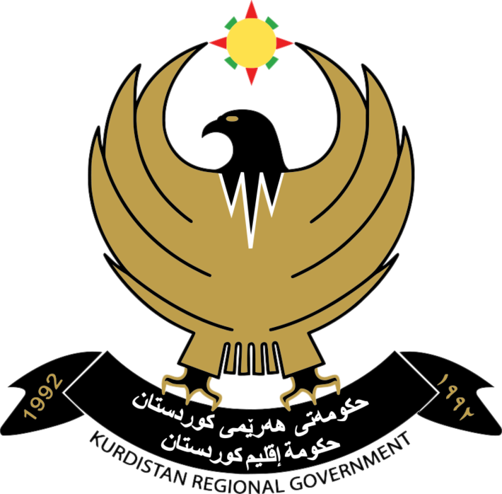 -Coat_of_Arms_of_Kurdistan ~ UNDER THE BUS ?????