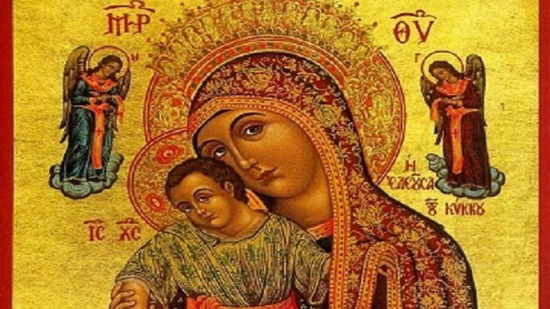 Προσευχή στην Πανύμνητη Μητέρα