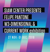 """นิทรรศการ """"Felipe Pantone W3-Dimensional"""""""