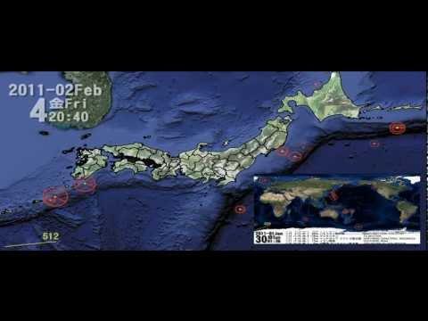 311地震 どんな人達がやったのかな?