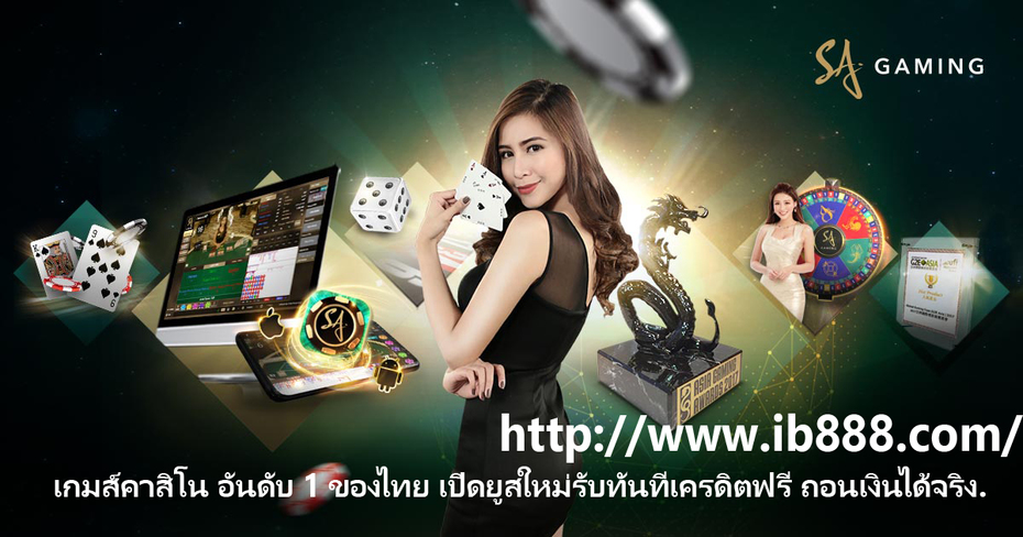 share_banner