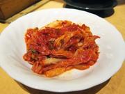 *Let's Make Valentine's Kimchi!