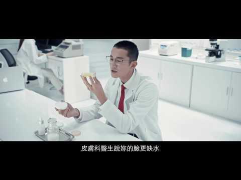 DR. WU 保濕篇 56sec
