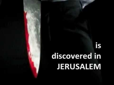 Book Trailer: The Essene Conspiracy