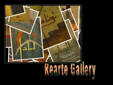 rearte gallery festwochen 2009