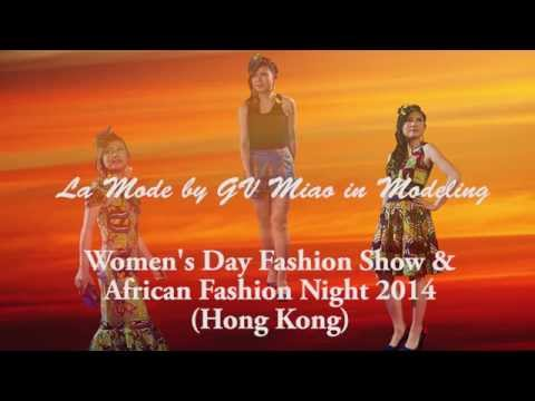 La Mode by GV Miao in Modeling Women's Day Fashion Show (Hong Kong) 2014