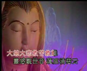 musica de kuan yin