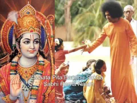 """Sri Sathya Saibaba singing """"Prema Mudita Manasey Kaho Rama"""" Bhajan"""