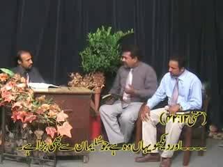 Divinity of Christ - (Urdu) Answering Zakir Naik (7/8)