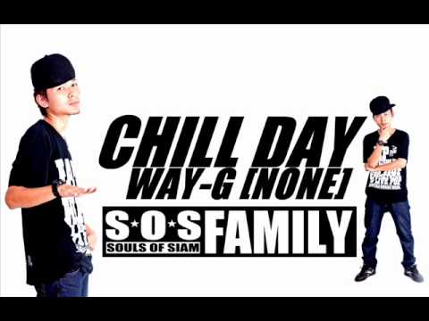 """[ SOULS OF SIAM FAMILY ] WAY G (NONE) """"CHILL DAY"""""""
