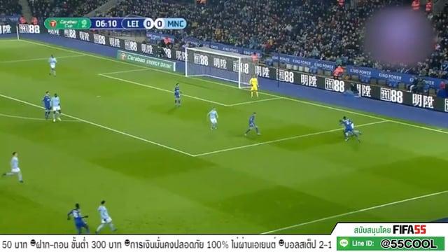 ฟูลแมตช์+ไฮไลท์พากย์ไทย เลสเตอร์ 1-1 แมนฯ ซิตี้ จุดโทษ 3-4