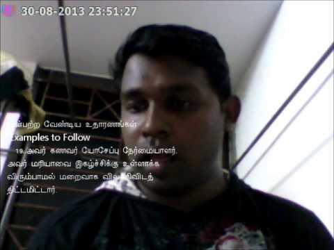 SPECS Bible Study method - Tamil