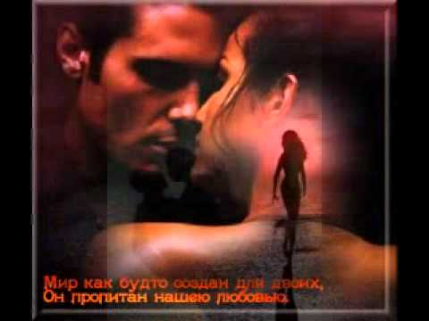 Enigma - Between mind and heart