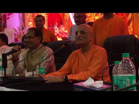Chief minister of Madhya Pradesh visits Iskcon Ujjain and the Organisational Development meeting