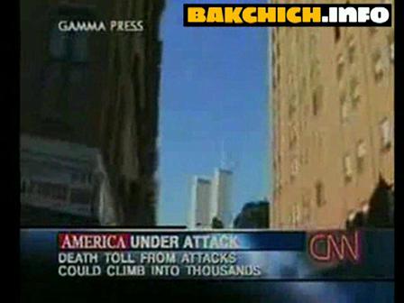 Retour sur les zones d'ombres de l'attentat du 11 septembre 2001_3