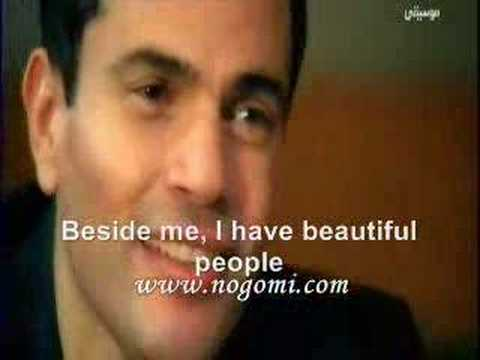 A romantic Arabian song with an English Subtitles (Amr Diab)