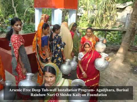 Arsenic Condiment  & Safe Drinking Water Problem, Bangladesh.wmv