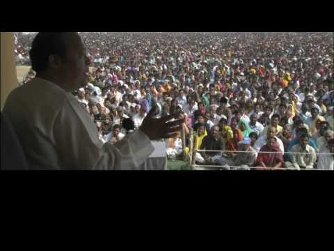 Prem Rawat Maharaji This is About You