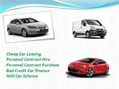 Cheap Car Leasing
