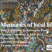 """นิทรรศการ """"Memories of local life"""""""
