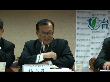 台灣主權論-林志昇
