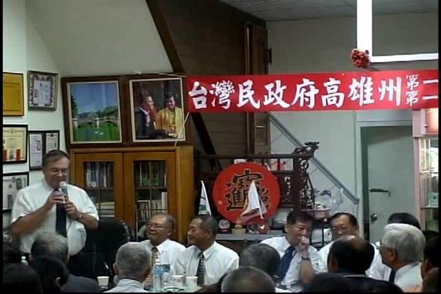 高雄州2011-06-27精華版