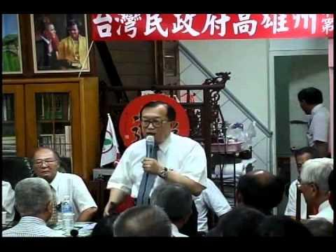 歡迎報名-台灣民政府