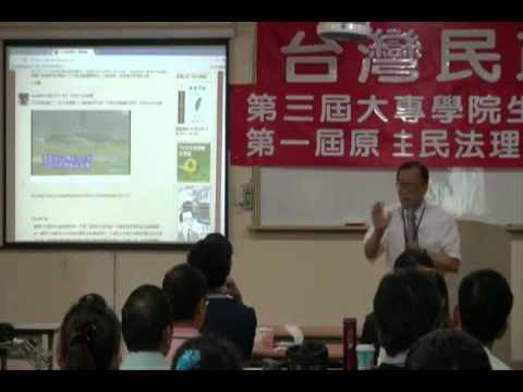 台灣民政府特報--林志昇經典演講/瓦良格號和殲20的內幕情報 -中國航母和隱形飛機乃廢料一塊/zero3399ya 的頻道