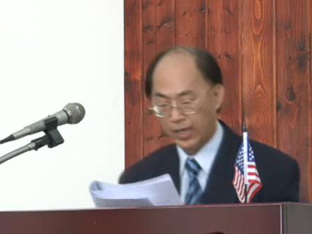 20110918台中州成立大會-B-聖經-英語-日語-台語-獻詩-證道