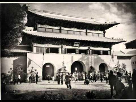 日本始政40週年紀念 - 台灣博覽會(1935)