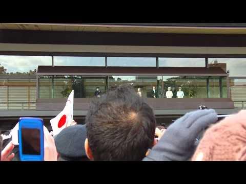 【HD】天皇誕生日 両陛下・皇族方おでまし 平成23年(2011年) 12月23日