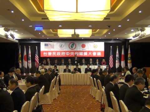 2012-06-23_台灣民政府中央內閣擴大會議_A