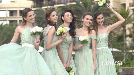 Mint bridesmaid dress shooting highlights