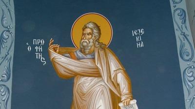 Ο προφήτης Ιεζεκιήλ και η προφητεία που προτυπώνει την Ανάσταση των νεκρών ††
