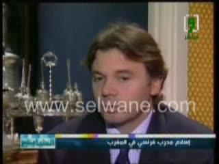 Philip Troussier Converted To ISLAM