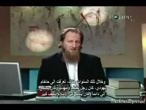 Truth Of Prophet Mohammed - حقيقة محمد رسول الله
