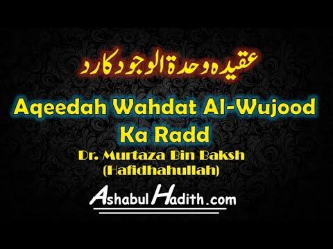 Aqeedah Wahdat Al Wujood Ka Radd (Refutation of Aqeedah Wahdat Al Wujood) by Dr. Murtaza bin Bakhsh