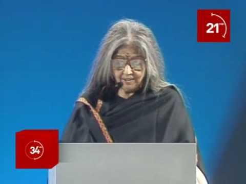 Tara Gandhi a 21min 2009
