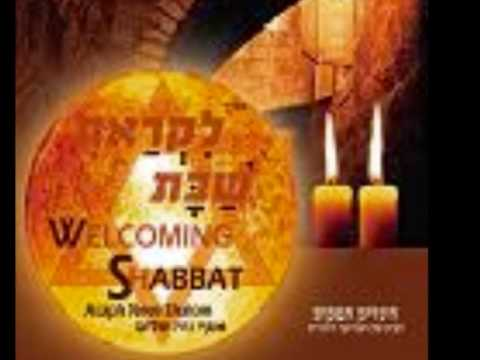 SHABBAT SHALOM ידיד נפש/ אסף נוה שלום Yedid Nefesh